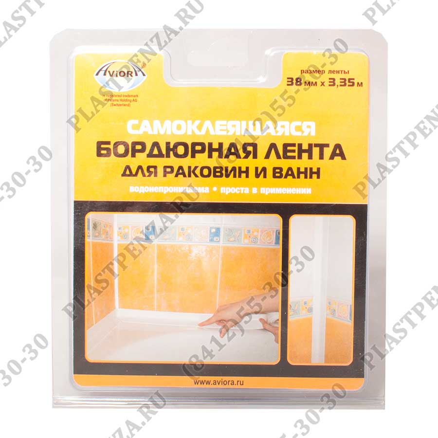 Радиатор Royal Thermo BiLiner 500 Silver Satin 10 секций
